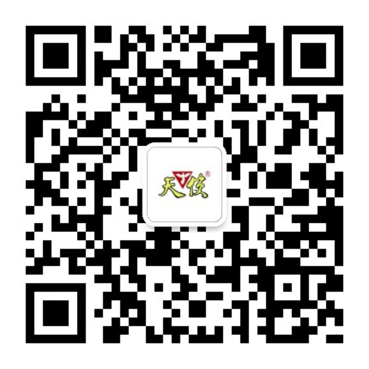 万博max登陆万博体育appios万博安卓版有限责任公司官网微信公众号