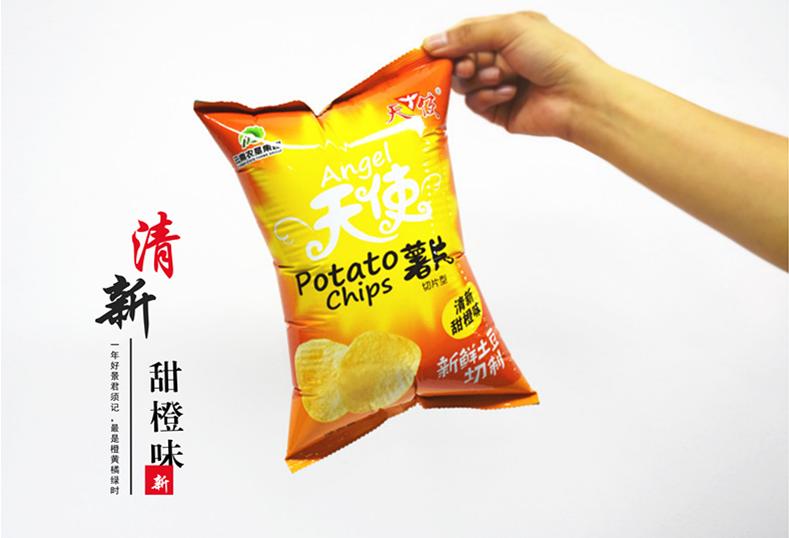万博体育appios土豆片-新包装甜橙味